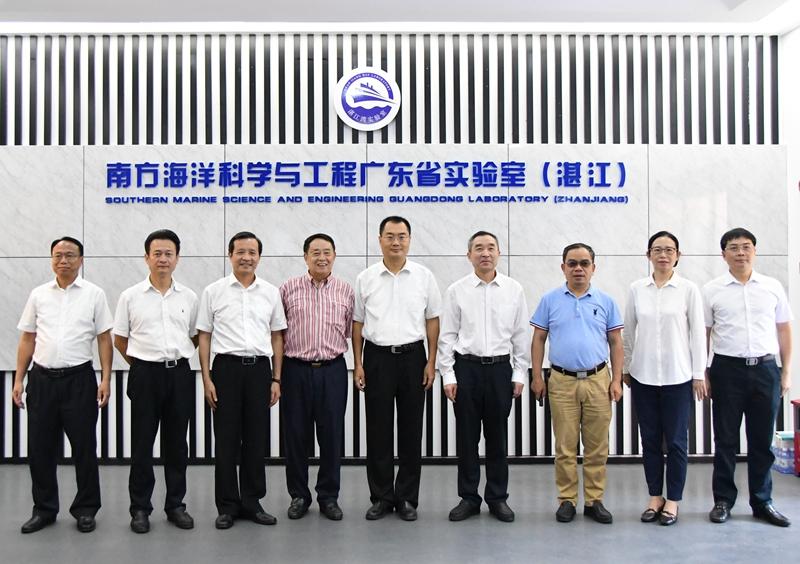 湛江市市委书记刘红兵带队到湛江湾实验室调研