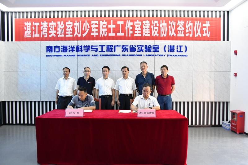 湛江日报   湛江湾实验室首个院士工作室揭牌成立